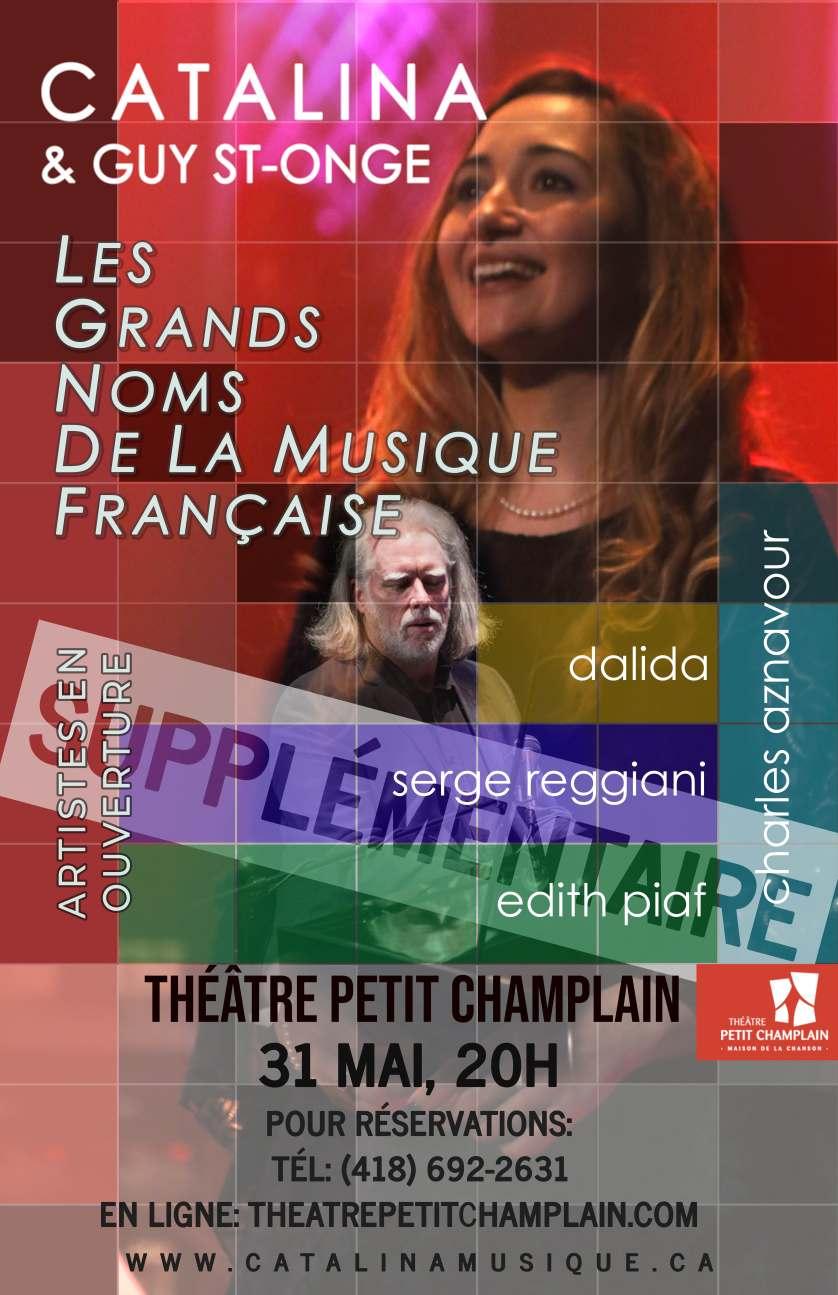 Les grands noms de la musique française - en supplémentaire